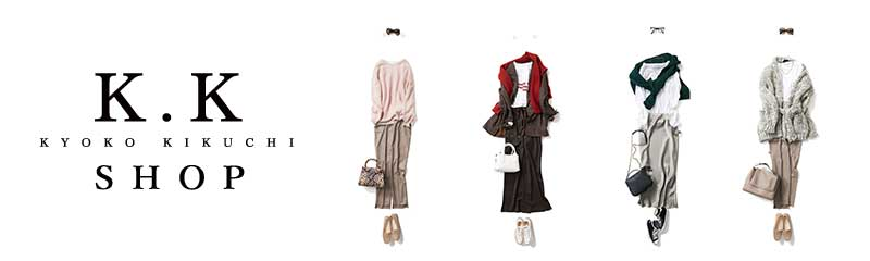 K.K Shop|Kyoko Kikuchi's Closet|菊池京子のクローゼット